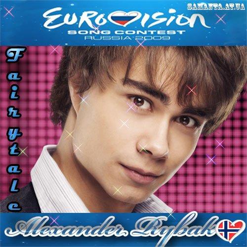 alexander_rybak_evrovid